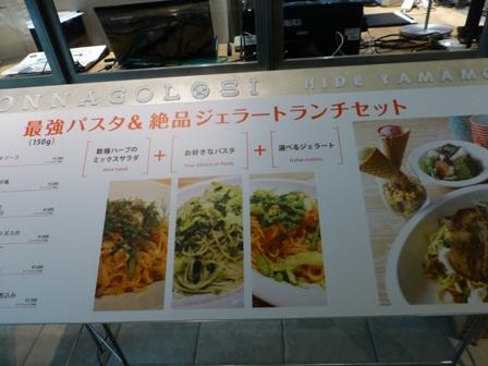 グランフロント大阪7