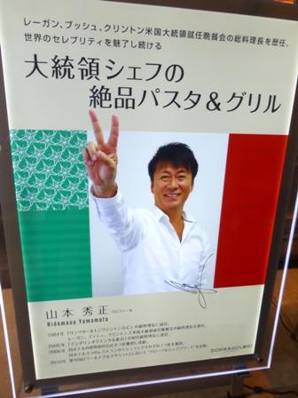 グランフロント大阪8
