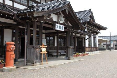 旧大社駅1
