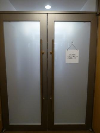 ベイサイドスクエア皆生ホテル 海潮園14