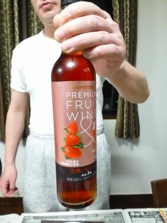プレミアムフルーツワイン 完熟いちご6