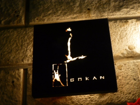 GOKAN11.jpg