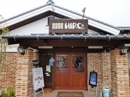 HIRO1.jpg