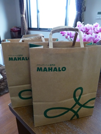 MAHALO7.jpg