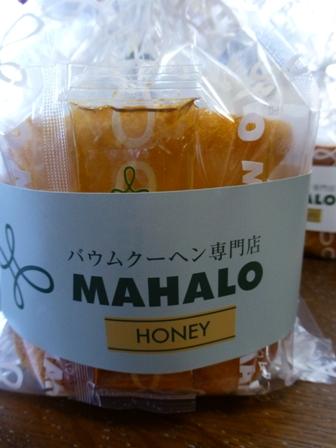 MAHALO9.jpg