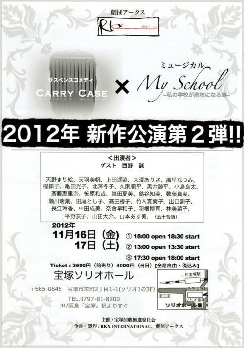 20121024173647153.jpg