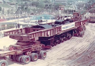 佐世保g-13--交通公園建設時、国鉄