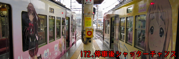 172v.jpg