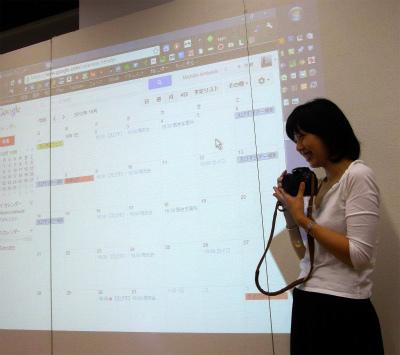 石橋先生のスケジュール表