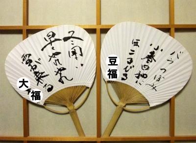 俳句・習い初め