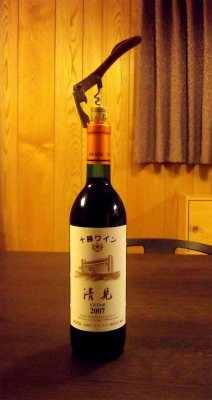 十勝ワイン「清見」 2007