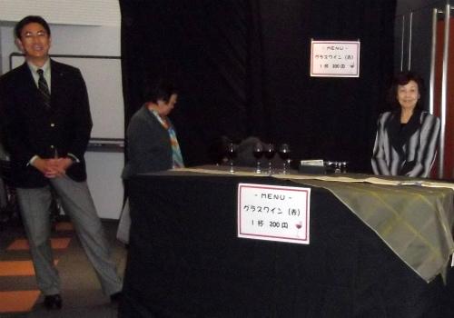 グラスワイン200円