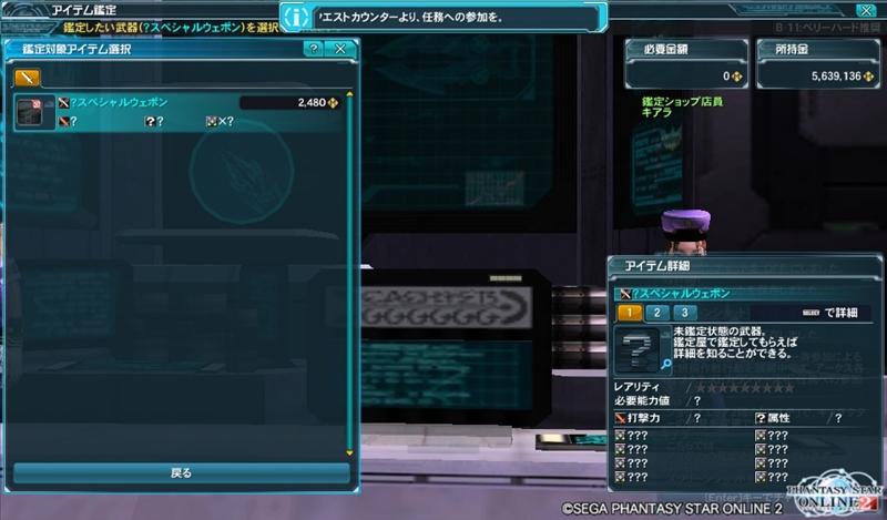 201212052308345d1.jpg