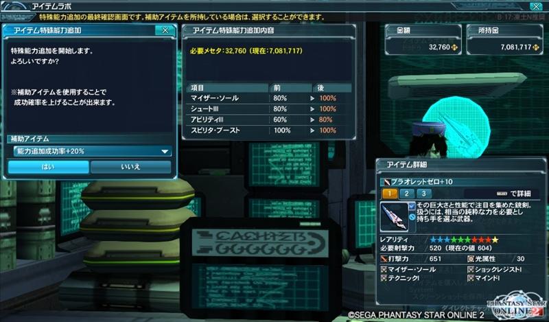 201212242157409a1.jpg