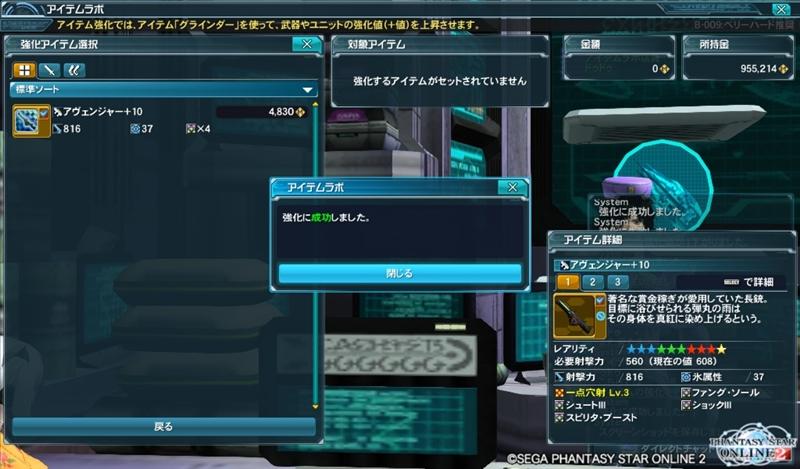 20130405194453da7.jpg