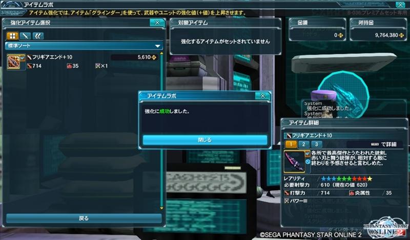 2013041421514880f.jpg