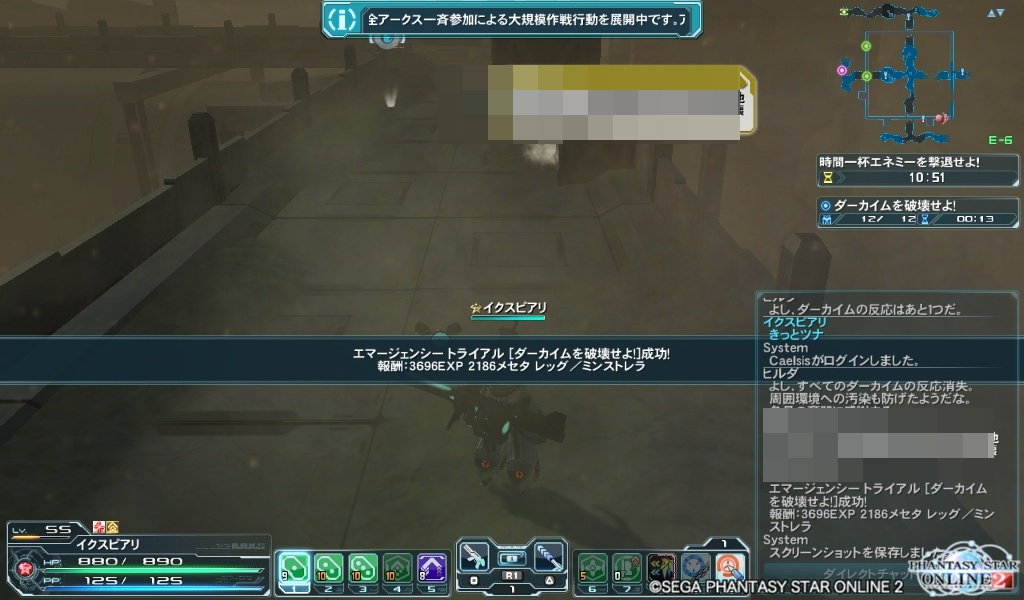 20130506123246d47.jpg