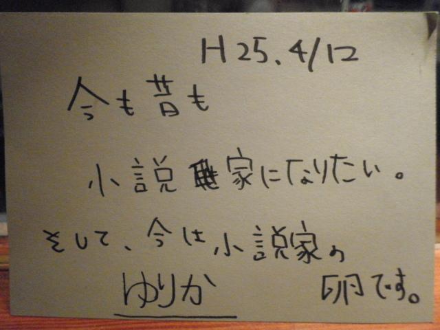 201304130953006f1.jpg