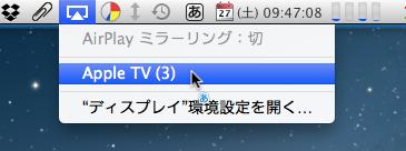 AppleTV3.png