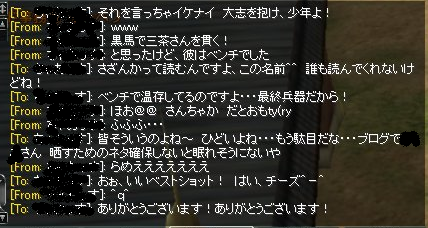 201303230040419b6.png