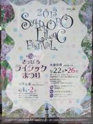 lilac10.jpg