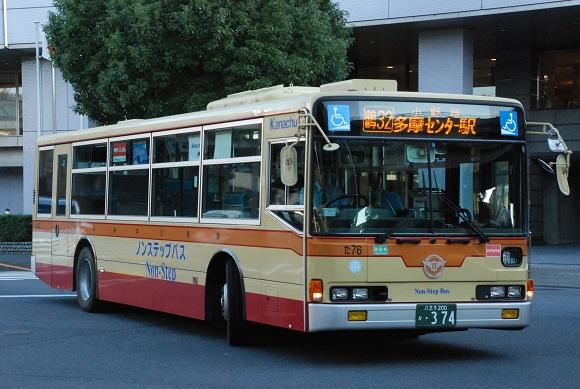 亀戸路快速の乗り物ブログ 神奈川中央交通