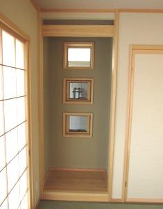 IMG_0422和室