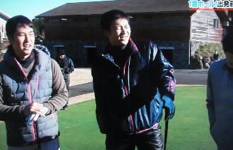 2013ゴルフ始まりナカジ