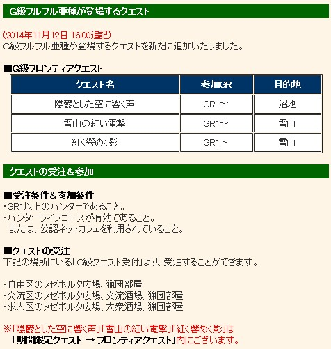 2014y11m12d_165543369.jpg