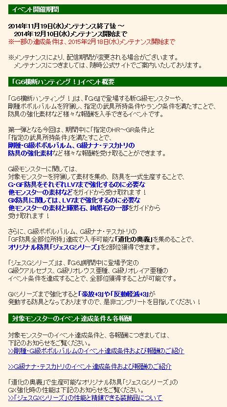 2014y11m19d_160458260.jpg