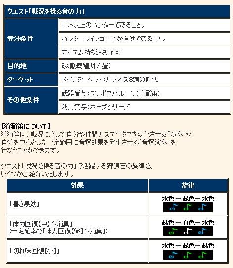 2014y11m19d_161255902.jpg