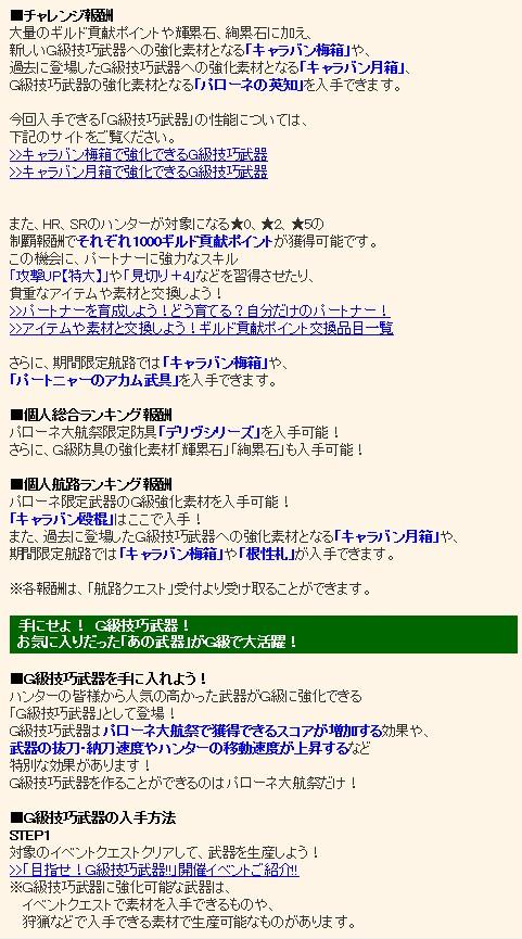 2014y12m10d_144941480.jpg