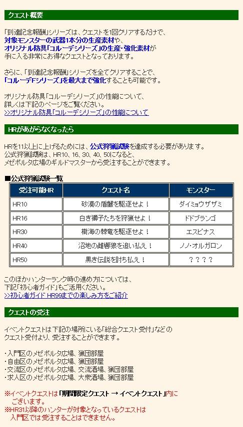 2014y12m10d_145958808.jpg