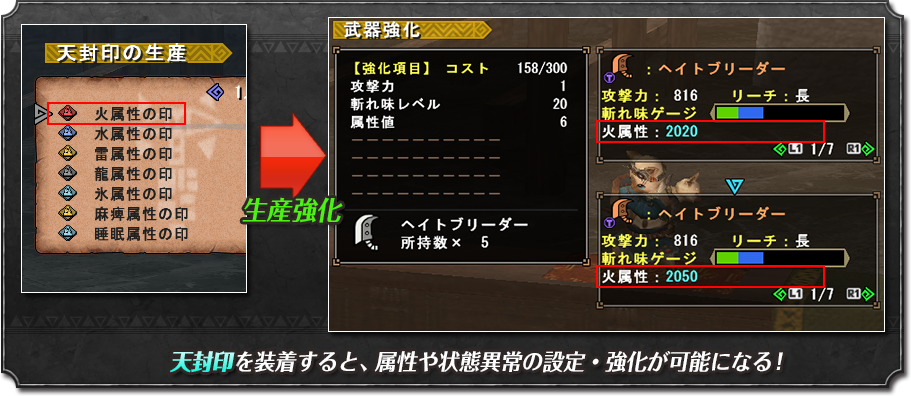 ss__tower__weapon03.png