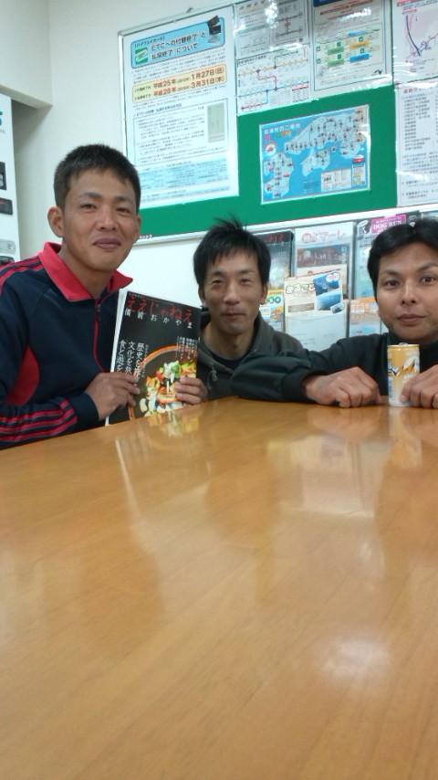 014_20121015202435.jpg