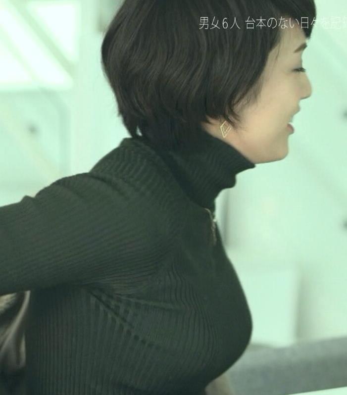テラスハウスの巨乳美人 キャプ画像(エロ・アイコラ画像)