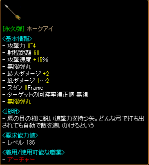 20120910221616872.png