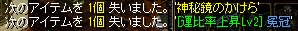 20120927212515d4b.png