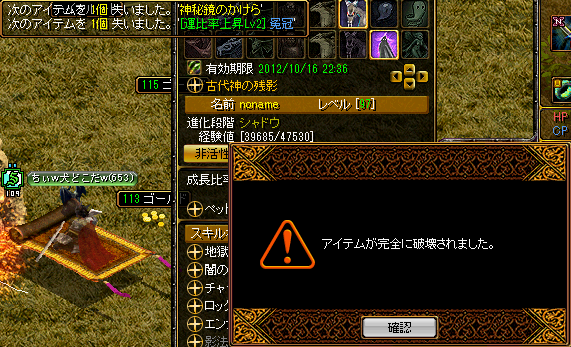 201210031305239ce.png