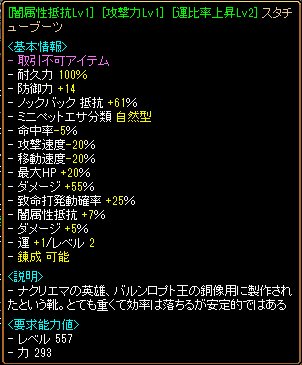 20121003133138ce0.png