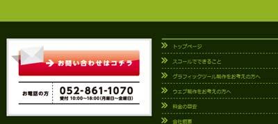09_20120623151449.jpg