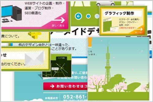 110609_blog.jpg
