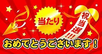 20121201120831b3a.jpg