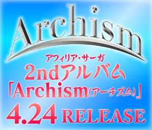 archism_bnr.jpg