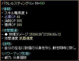 201402100235593f6.jpg