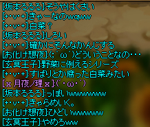 20121025052500433.png