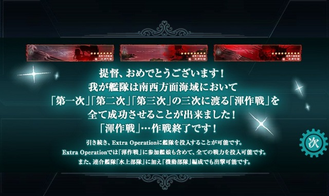 20141120141447cc3.jpg