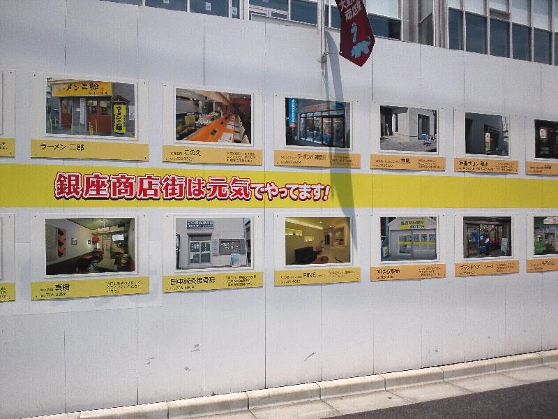 fc2blog_20120529111743ff2.jpg