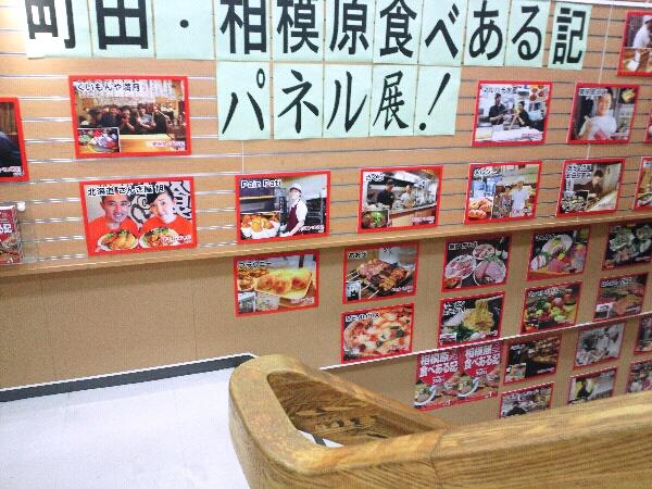 fc2blog_201207011917186e0.jpg