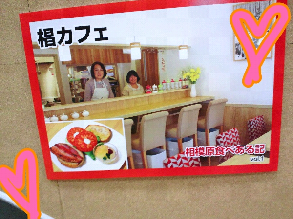 fc2blog_20120701192028516.jpg